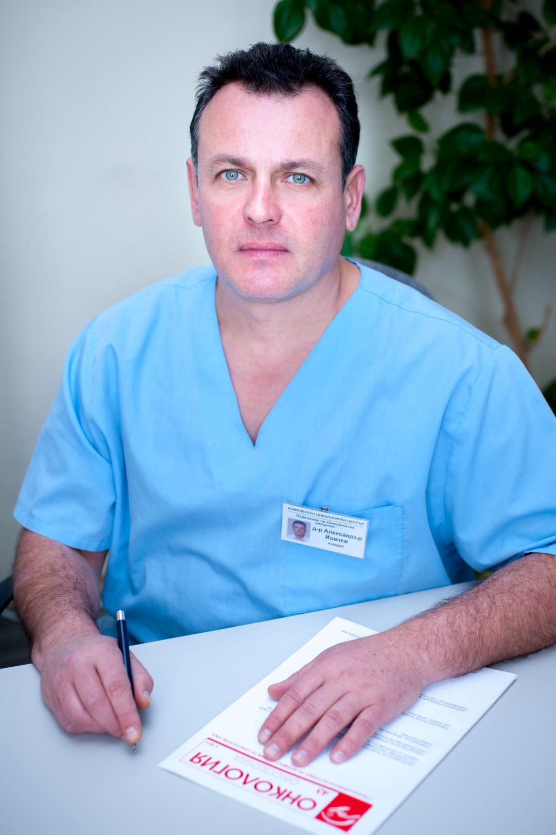 Д-р Александър Йовчев