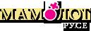 Мамолог - Русе